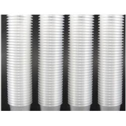 Plastic cups 2 ml ( 25 stuks)