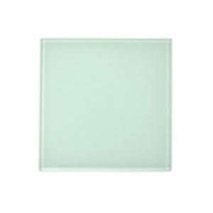 Sublimatie Glazen onderzetter. Set van 4 stuks